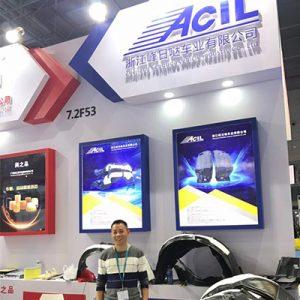Inner Fender Liner Supplier From China