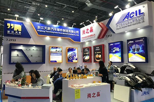 Automechanika Shanghai 2017-002