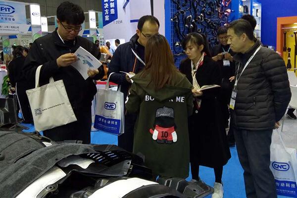 Automechanika Shanghai 2017-003