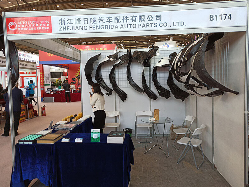 2019 Xi'an National Auto Parts Association